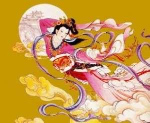 china con amor